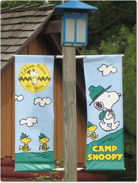 Cedar Point Camp Snoopy