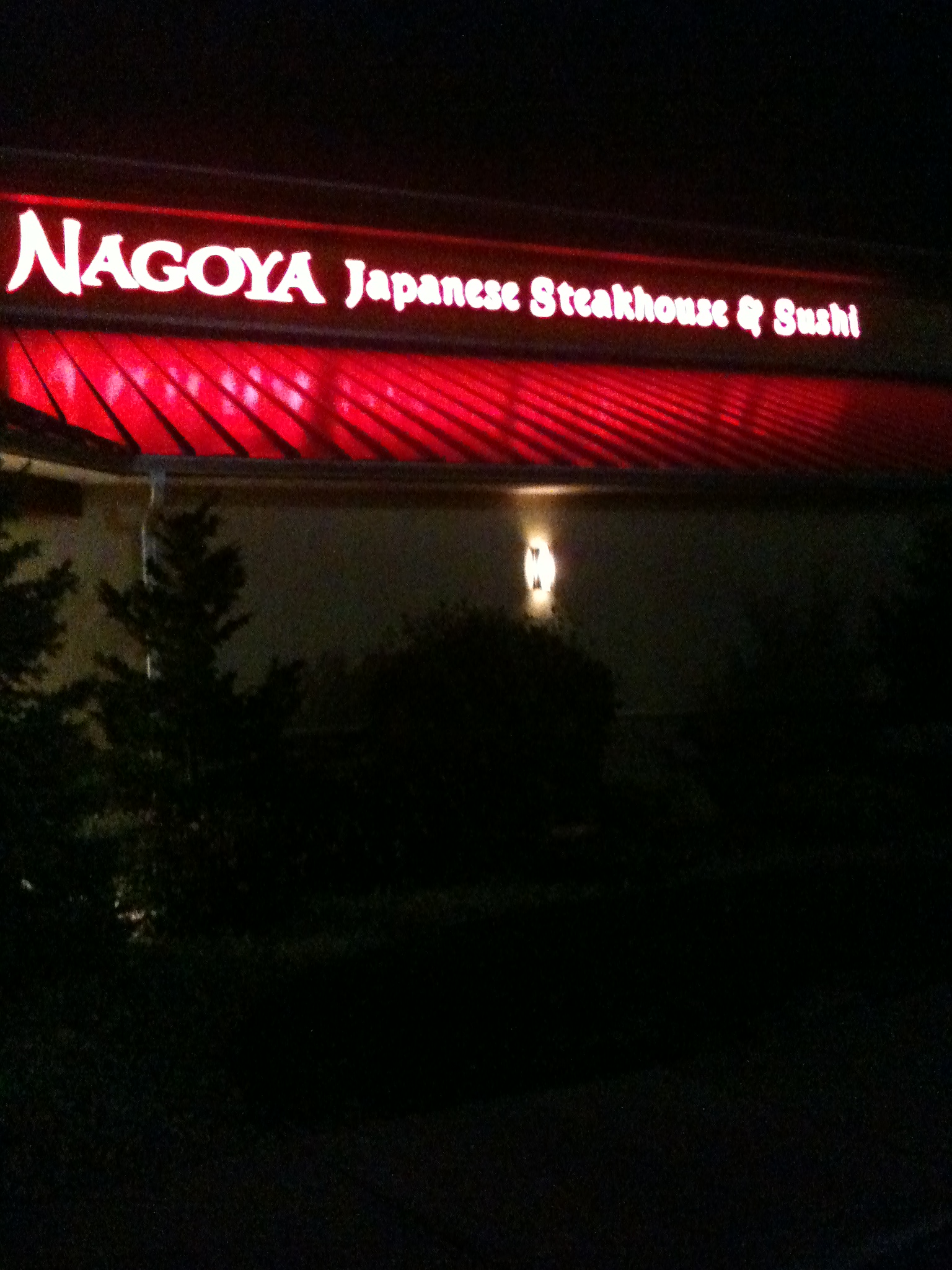 Nagoya Japanese Steakhouse &amp; Sushi