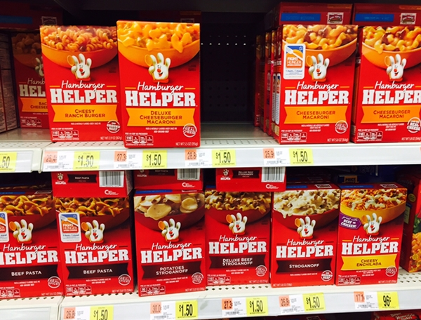 Happy National Hamburger Month – Celebrate With This Hamburger Helper Coupon