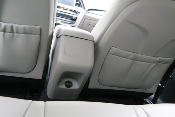 Hyunai Sonata Sport Rear Charger