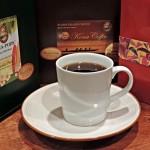 Aloha Island Coffee Featured