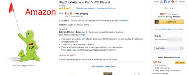 Amazon Alert & Pup