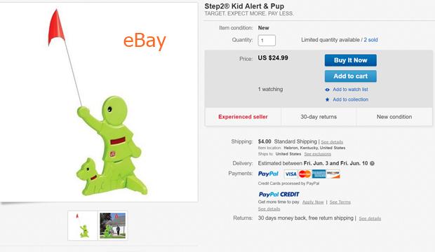 eBay Step 2 Alert & Pup